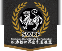 SWKF - SHOTOKAN WORLD KARATE DO FEDERATION